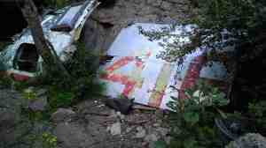 TWA flight 260 crash site.